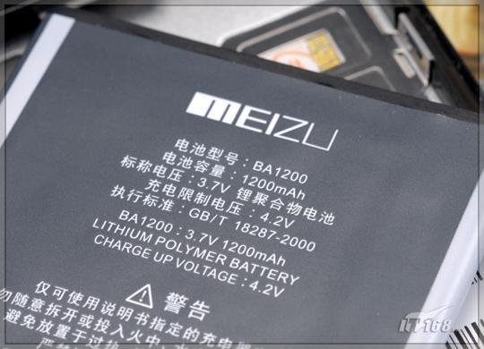 图为:魅族M8手机电池-国货当自强 魅族大屏触摸手机M8评测