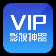 天空影视-看VIP电影