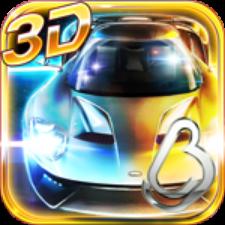 3D车神计划