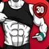 30天内练出六块腹肌