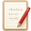 锤子便签 Smartisan Notes
