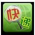 全国快递追踪 v5.0.2