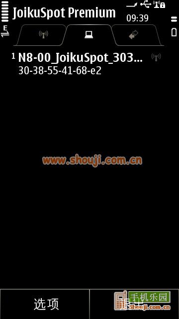 无线热点 JoikuSpot.Premium v3.20(1142)  多国语言版截图