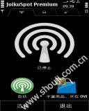 无线热点 JoikuSpot.Premium v3.20(1142)  多国语言版