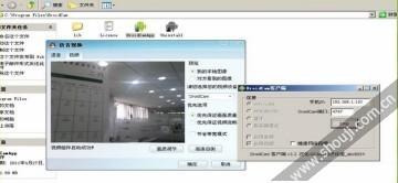 网络摄像头 DroidCamX Wireless Webcam Pro v1.5.7截图