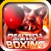 铁拳拳击 Iron Fist Boxing v4.1.0
