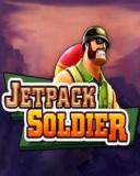 飞人大兵 JetPack Soldier