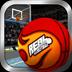 真实篮球 Real Basketball