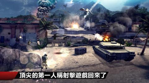 现代战争4:决战时刻 Modern Combat 4: Zero Hour v1.1.0截图