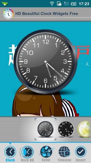 高清美丽时钟 pro  v1.3截图