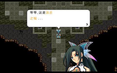 最后的愿望 中文修改版(卡死修正版) End of Aspiration v1.4.0fr截图