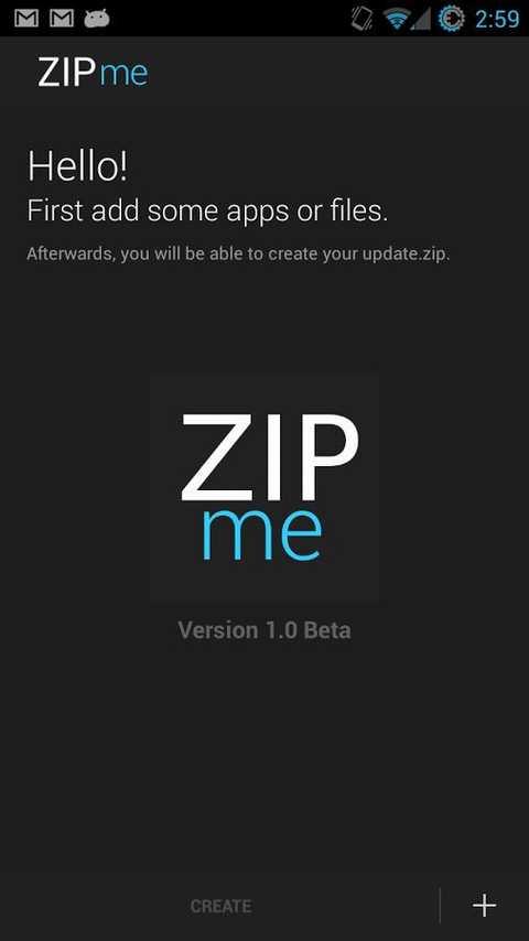 刷机包制作 ZIPme v1.0 汉化版截图
