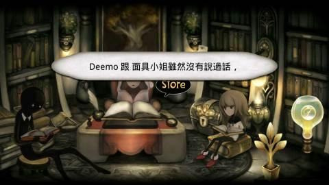 古树旋律 Deemo v3.2.0截图