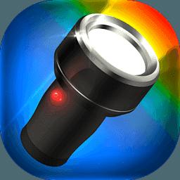 手电筒 彩色 Color Flashlight HD LED