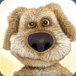 会说话的狗狗本 Talking Ben the Dog v2.0.1