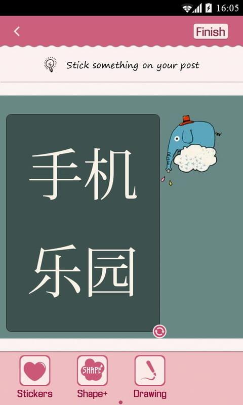 可爱便签 TextCutie v2.7.4截图