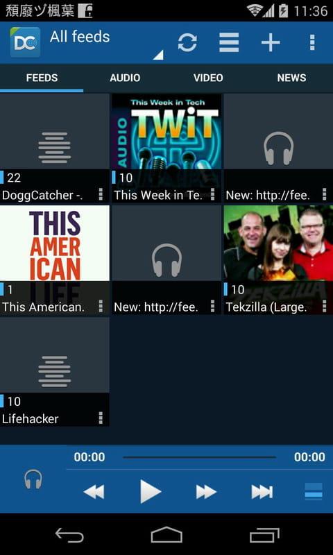 狗狗麦田播客播放器 DoggCatcher Podcast Player v1.2.4089截图