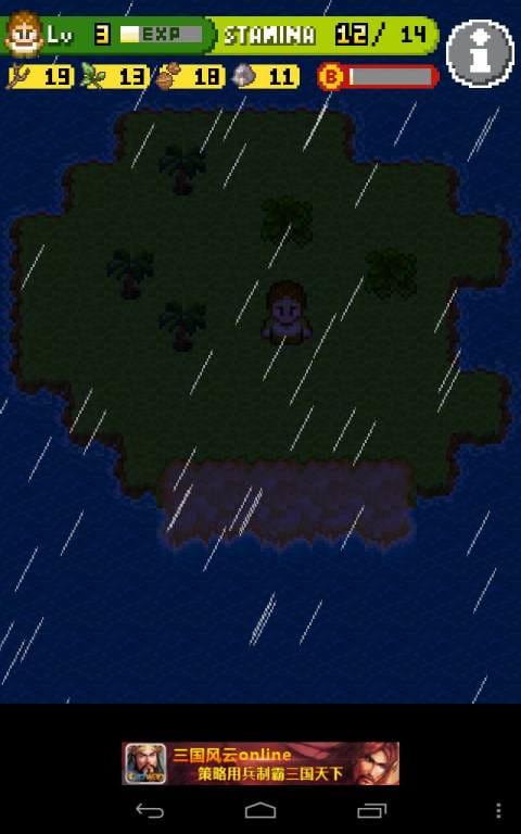 无人岛大冒险 DesertIsland v2.2.7截图