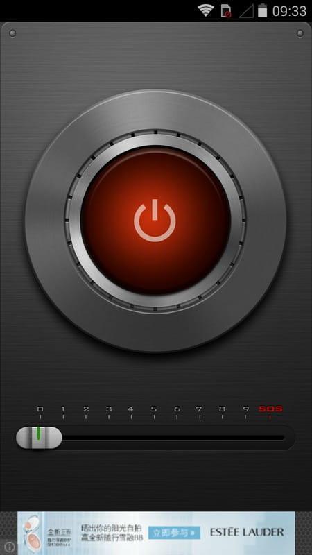 强光手电筒 Power Flashlight v1.2.5图