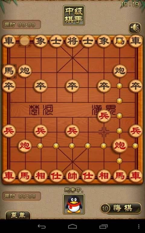 天天象棋 v2.7.3.2截图