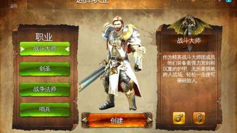 地牢猎手4 Dungeon Hunter 4 v1.6.0n截图
