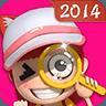 找你妹2014  mini版 v2.0.0