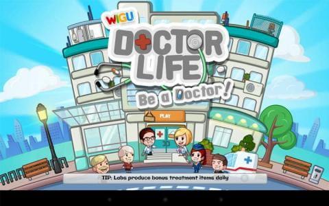 医师人生 Doctor Life  v1.3截图