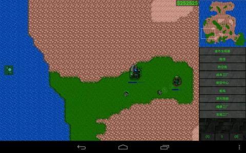铁锈战争 Rusted Warfare RTS Strategy  v1.13.2p1截图