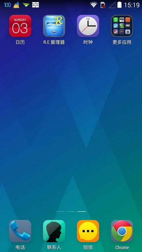 乐桌面官方客户端 v7.2.2312.1截图