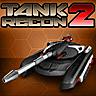 侦察坦克2 Tank Recon 2 v3.0.390