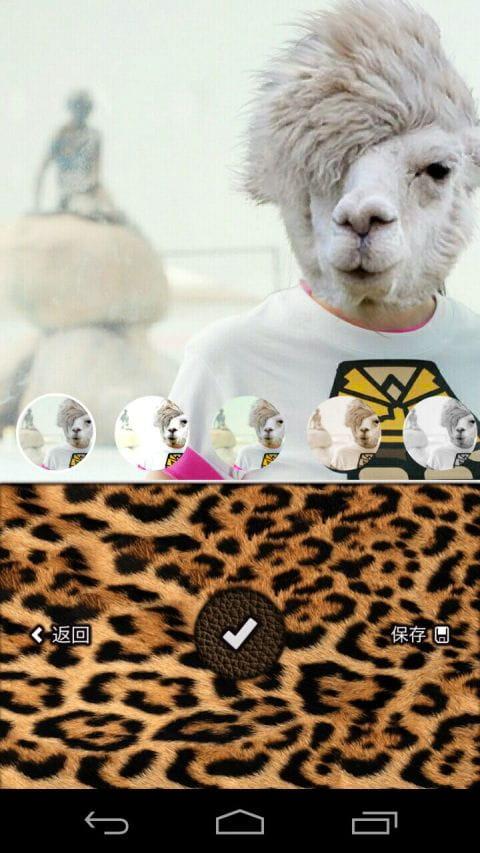野兽相机 v1.2截图