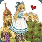 新爱丽丝的梦幻茶会 v1.1.1