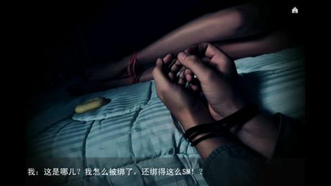 叶梓萱密室逃脱 v1.2截图