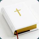 我爱圣经 v2.2.0