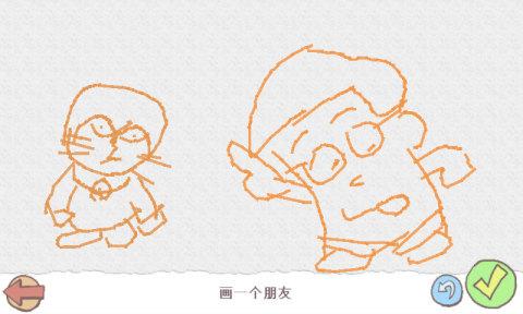 画个火柴人 精简版:EPIC  Draw a Stickman: EPIC  v1.4.3.104截图