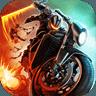 暴力摩托3  修改版  DeathMoto3 v1.2.2