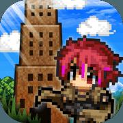 勇者之塔 修改版   tower  v1.1.9