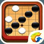 五子棋 腾讯版 v1.4.1