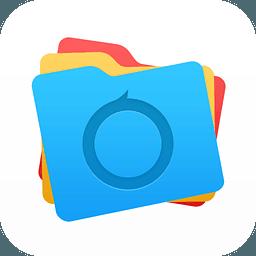 小白文件管理器 v2.7.0