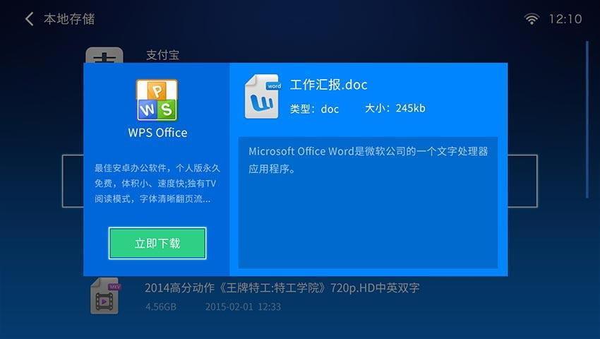 小白文件管理器 v2.7.0截图