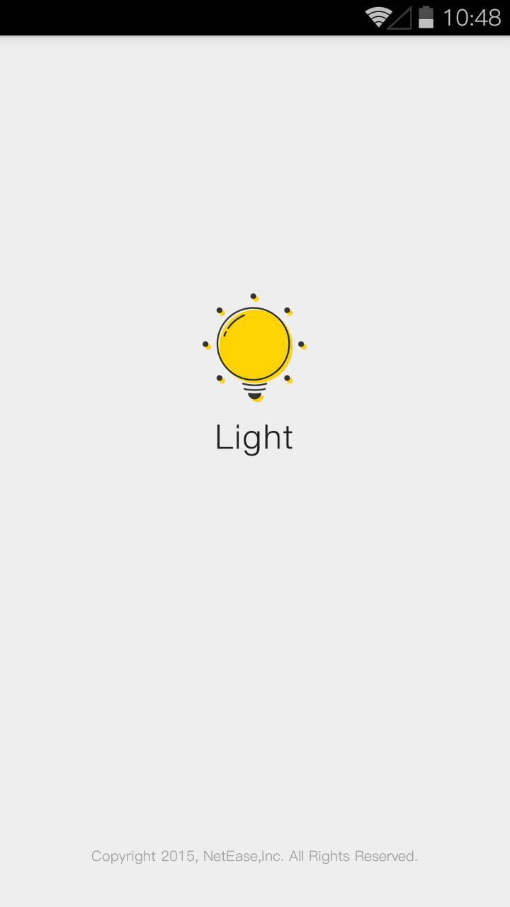 Light v1.1截图