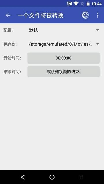 百转视频音频转换器 v3.2.10.2截图