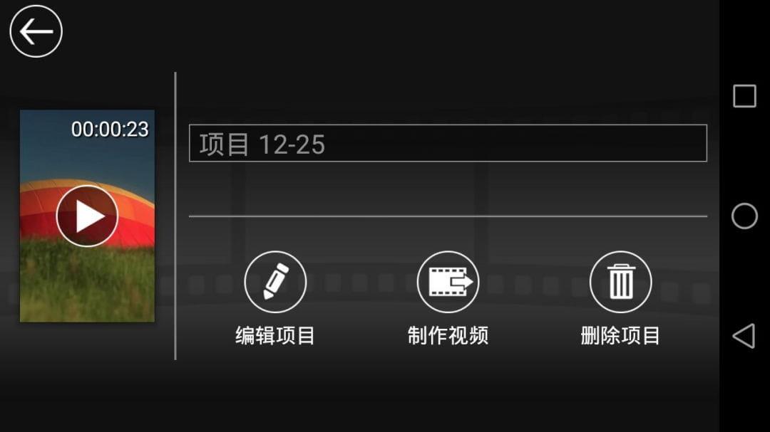 威力导演 v4.12.2截图