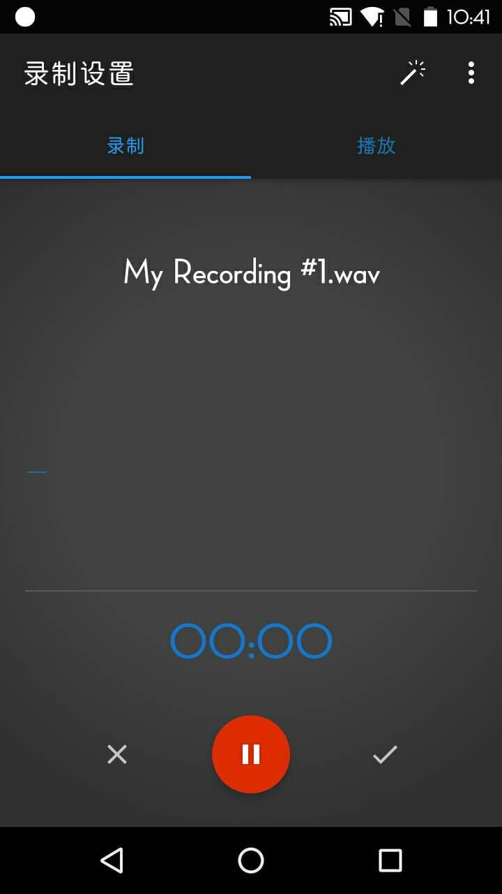 简易录音 Easy Voice Recorder Pro v2.3.2图