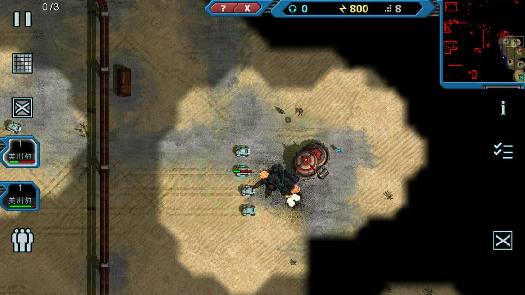 机械战争3   中文版 Machines at War 3 RTS   v1.0.1截图