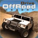 越野驾驶:沙漠   OffRoad Drive Desert