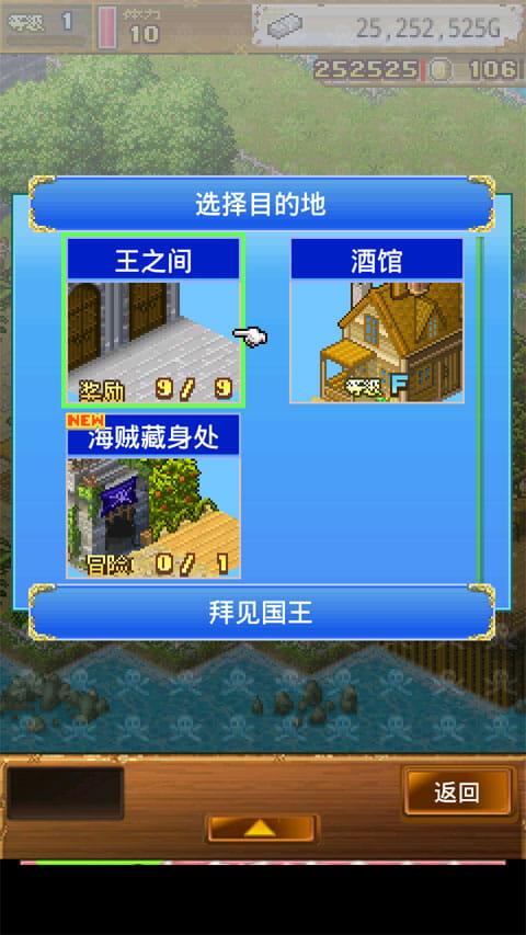 海贼王探索冒险岛  v1.3.7截图