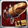 红警3 赤龙怒吼 v1.0.3