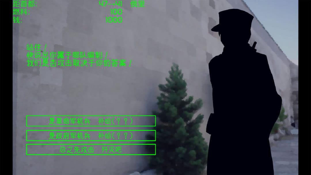 HQK少女战机  汉化版 v1.0截图