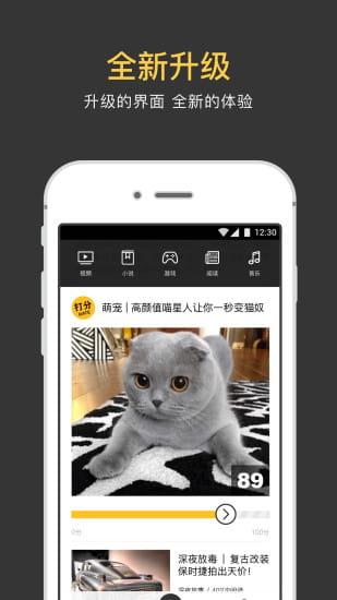 花生地铁WiFi v3.4.0图